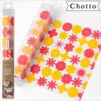 包装紙 midori / ミドリ Chotto / ちょっと Ch ラップ グラシン 花柄 ピンク・黄色 23373006 150mm×8m