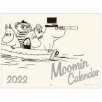 カレンダー 2022年 学研ステイフル ムーミン M/M大判カレンダー AM16003
