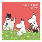 カレンダー 2022年 学研ステイフル ムーミン M/Mスクエアカレンダー DM12005