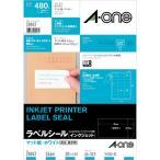 A-one / エーワン インクジェットプリンタラベル 28947