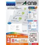 A-one 51003 マルチカード 各種プリンタ兼用紙 白無地 名刺サイズ 1000枚