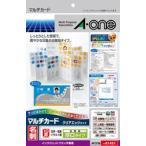 A-one 51421 マルチカード インクジェットプリンタ専用紙 クリアエッジタイプ白無地厚口 名刺サイズ 100枚