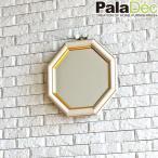 PalaDec/パラデック Charme(シャルム) 八角形 スタンド/ウォールミラー  CHA-17 Sサイズ  IV アイボリー