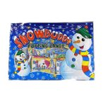 クリスマスのお菓子 スノーバディ  ポッピングキャンディパック (約25個入り) 詰め合わせ