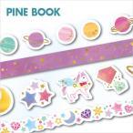 ショッピングマスキングテープ マスキングテープ マステ  パインブック PINE BOOK  金箔アソートシートマステ  コスミック TM00803