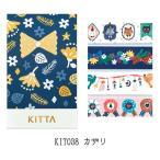 マスキングテープ  キングジム ちいさく持てる KITTA キッタ カザリ 10枚×4柄 KIT038