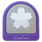 カーラクラフト クラフトパンチ メガジャンボ CN45 サクラ