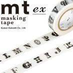 ネコポス対応 マスキングテープ mt ex 1p アルファベット・黒R 15mmx10m  MTEX1P39