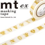 ネコポス対応 マスキングテープ mt ex 1p アルファベット・金R 15mmx10m  MTEX1P40