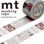 ショッピングマスキングテープ マスキングテープ マステ mt ex 1p 英字新聞 30mmx10m MTEX1P75