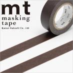 マスキングテープ mt カモ井加工紙 mt1P 無地 ココア (15mmx10m) MT01P203・1巻 ネコポス対応