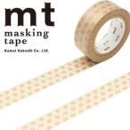 マスキングテープ mt 1P 麻の葉・真鍮 15mmx10m  MT01D214 ネコポス対応