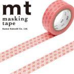 マスキングテープ mt 1P 麻の葉・朱赤 15mmx10m  MT01D215 ネコポス対応