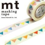 マスキングテープ mt ex 1p フラッグ 20mmx10m  MTEX1P82 ネコポス対応