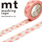 ネコポス対応 マスキングテープ mt ex 1p さくら 15mmx10m  MTEX1P85
