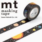 ネコポス対応 カモ井加工紙 マスキングテープ mt for kids  惑星   15mmx7m ミニ紙管  MT01KID022