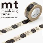 ネコポス対応 カモ井加工紙 マスキングテープ mt for kids  星座   15mmx7m ミニ紙管  MT01KID023