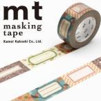 マスキングテープ カモ井加工紙 mt ex  ラベル 20mmx10m  MTEX1P92 ネコポス対応