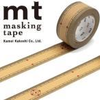 マスキングテープ  カモ井加工紙 mt ex 竹定規 20mmx10m MTEX1P97 ネコポス対応