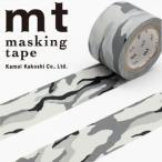 カモ井加工紙 マスキングテープ mt ex  迷彩・モノクロ 30mmx10m  MTEX1P99