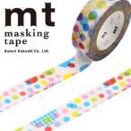 マスキングテープ  mt カモ井加工紙 mt ex 1p ランダムドット 15mmx10m MTEX1P108 ネコポス対応