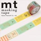 ショッピングマスキングテープ マスキングテープ マステ mt カモ井加工紙 mt fab チケット 20.25mm×3m MTDP1P02 ネコポス対応