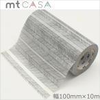 マスキングテープ  幅広 mt カモ井加工紙mt CASA テープ 手描きボーダーモノクロ 100mmx10m MTCA1118