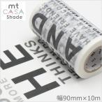 ガラス窓用シート カモ井加工紙 mt CASA Shade シェード 格言(90mm×10m)MTCS9004