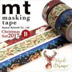 ショッピングマスキングテープ マスキングテープ マステ クリスマス mt カモ井加工紙 mtクリスマスセット2017 B MTCMAS77