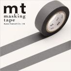 ネコポス対応 マスキングテープ mt カモ井加工紙 mt 1P (15mmx10m) マットグレー MT01P405