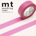 マスキングテープ マステ mt カモ井加工紙 mt 1P (15mmx10m) ドットストライプ・ピンク MT01D408