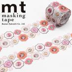 マスキングテープ mt カモ井加工紙 fab 花とパール 45mm×3m MTKT1P11