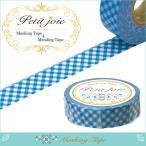 ネコポス対応 ニチバン Petit Joie/プチジョア マスキングテープ PJMT-15S006