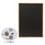 有孔ボード 丸和貿易 グッデイオフ パンチングボード L ブラック フック10個付き 4008343-01の画像