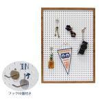 有孔ボード 丸和貿易 グッデイオフ パンチングボード L ホワイト フック10個付き 4008343-02の画像