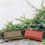 財布 レディース 母の日 財布にもバッグにも 3way 本革 長財布 バッグ ポシェット レディース ラマーレ