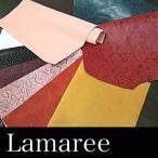 本革 端切れ セット ハンドクラフト 工作 手芸 DIY 裁縫 縫い物 アソートセット 福袋 バッグ かばん 製作 作成 本皮 レザー はぎれ 安い お得 お買い得 Lamaree