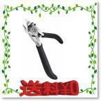 【令和最新版】精密薄刃ニッパー プラモデル ガンプラ ガンダム 片刃 ゲートカット 工具