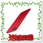 TORRAS iPhone8/iPhone7 ケース iPhoneSEケース(第2世代) 4.7インチ 対応 薄型 PC[ ガラスフィルム付属] 指紋