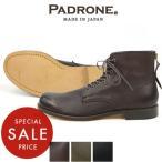 セール SALE 購入特典付 パドローネ PADRONE レースアップバックジップブーツ ウォータープルーフレザー アントニオ ANTONIO VII  レザーソール PU8054-1135-16D