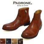 パドローネ PADRONE サイドジップブーツ SIDE ZIP BOOTS ラウル RAUL NO.PU7358-1118-15A