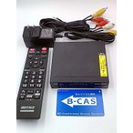BUFFALO リモコン付き TV用地デジチューナー DTV-S110