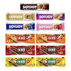 SOYJOY(アーモンド&チョコ、他 計5種 各1本)一本満足バー(バナナタルト、他 計3種 各2本)