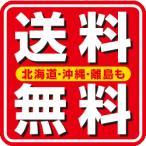 【2014年新年福袋★数量限定】ニンテンドー3DSソフト5本セット福袋