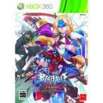 【新品】Xbox360ソフト BLAZBLUE CONTINUUM SHIFT EXTEND
