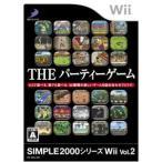 棚卸しの為★10月20日発送★新品】Wiiソフト SIMPLE 2000シリーズWii Vol.2 THE パーティーゲーム