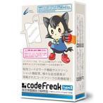 【特価★+5月7日発送★新品】PSP周辺機器CYBERコードフリークタイプII