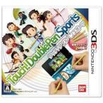 発送日ご確認を!★2月21日発送★新品】3DSソフト タッチ! ダブルペンスポーツ