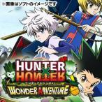 【新品】PSPソフト HUNTER X HUNTER ワンダーアドベンチャー ULJS-519 (s メーカー生産終了商品