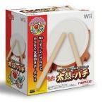 【本州四国5日着★12月4日発送★新品】Wii WiiU周辺機器 太鼓とバチ (太鼓の達人Wii専用太鼓コントローラ)